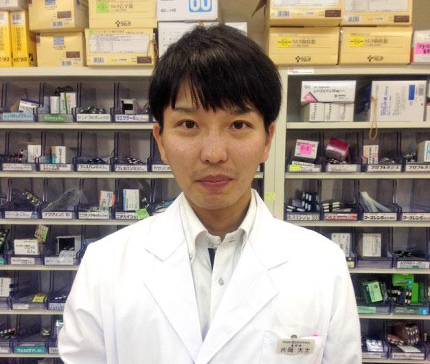 薬剤師/ブロック長  片岡 大士