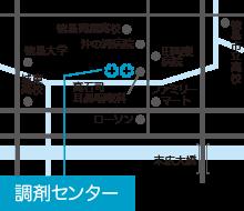 ひかり薬局調剤センター 地図