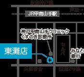 ひかり薬局 東灘店 地図