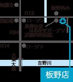ひかり薬局 板野店 地図