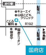 ひかり薬局 国府店 地図