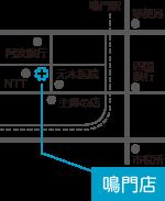 ひかり薬局 鳴門店 地図