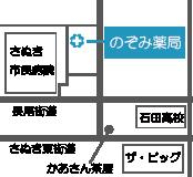 のぞみ薬局香川さぬき市地図