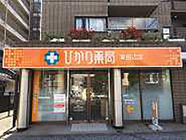 ひかり薬局-東田辺店
