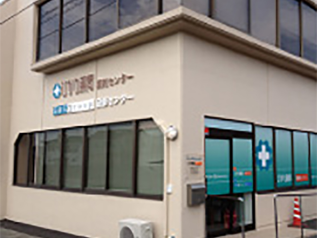 ひかり薬局調剤センター