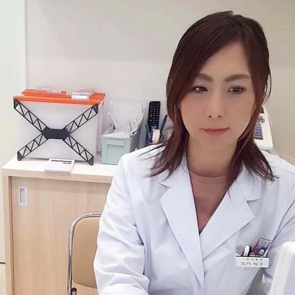 北代 桜子